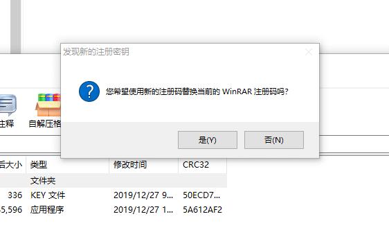 WinRAR 5.8 官方正式版无广告(有Key)分享插图