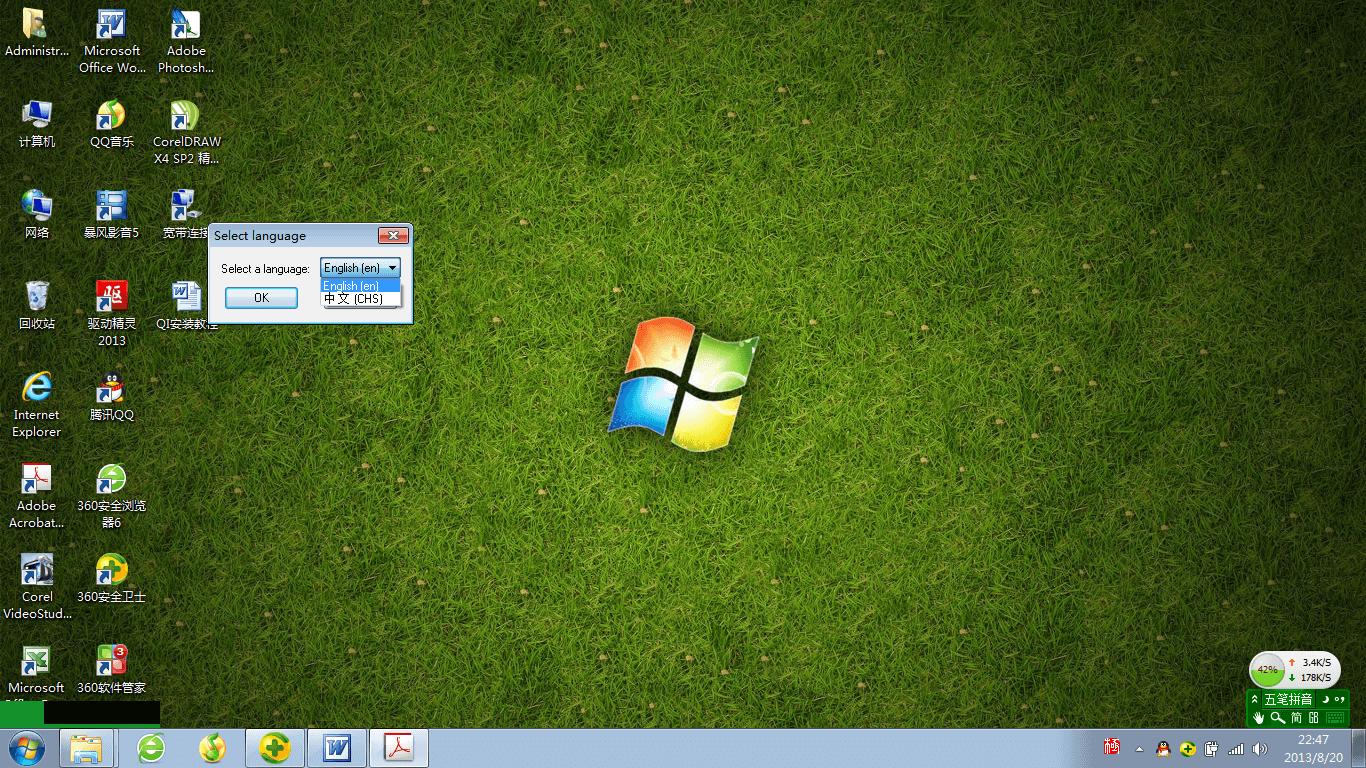 Adobe Acrobat PDF 排版插件 Quite Imposing Plus 3.0 增效工具插图2