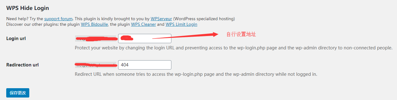 WordPress插件:WPS Hide Login 修改 WordPress 后台登录地址