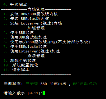 5b4e57cc18358b83